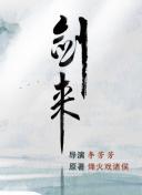 九州彩票平台网址相关图片