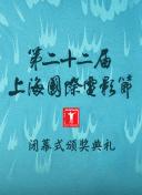 中国信息通信技术研究院和华为完成了全球首个面向节能和可信智能园区场景的灵活知识产权技术测试