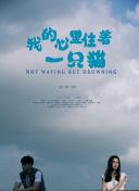 闺蜜2韩国电影中文在线观看