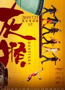 日本女人跳蛋