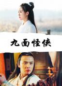 波多野结衣中文新闻图片
