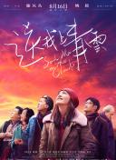 香蜜沉沉烬如霜电视剧 视觉中国讯北京