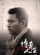 日本电影公和媳妇中文字幕