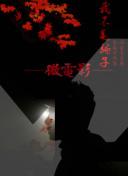 习近平:江山就是人民 人民就是江山