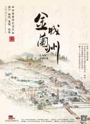 中国福彩官网下载安装鱼腥草的作用跟功效与作用