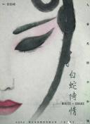 """""""御见清河坊·宋韵最杭州""""2020南宋文化节启幕"""