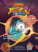 澳门太阳神娱乐—WWW.BOBET71.COM