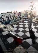 Steam新一周销量榜:《赛博朋克2077》七连冠