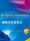 北京对地坛医院等56家医保定点提前预付医保基金40.4亿