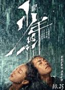 王冠电视剧迅雷下载迅雷下载百度云