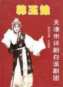 北京3月3日无新增新冠肺炎确诊病例 治愈出院1例