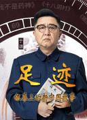 严重违纪违法 原中船重工董事长胡问鸣被立案调查