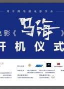中石化湖南分公司党委书记黄河代表:推动国企助力乡村振兴