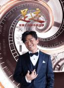 腾讯据悉正在磋商收购香港上市的乐游科技公司停牌