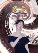 """""""足迹——银幕上的新中国故事""""第三十四集"""