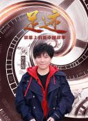 """""""足迹——银幕上的新中国故事""""第三十九集"""