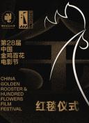 22年后,98年抗洪英雄再登武汉龙王庙大堤