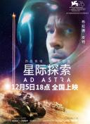 高坂保奈美中文字幕视频大全