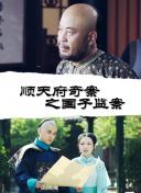 中国和韩国春节文化的比较