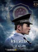 郑泽光卸任外交部副部长 另有任用