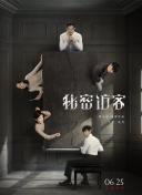 丽江市4CD-411