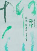 第三届进博会新品云集:全球首发、亚洲首秀、中国首展争相亮相相关图片