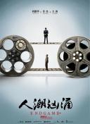 """""""双11""""前,中消协曝光网络直播""""七大坑""""相关图片"""