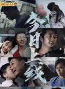 台湾疫苗陈时中
