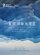 上海:坚决防止商品房上市销售项目备案价格过高