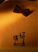 """福原爱""""婚变""""事件持续发酵,涉事双方接连发声"""