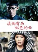 长泽梓白衣浴室种子新闻图片