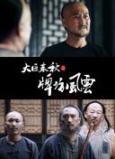 上海二中院受理被告人王振华猥亵儿童上诉一案相关图片