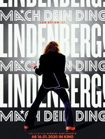 林登贝格,做自己