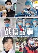 北京市怀柔区发布了三项活动来温暖北京市民