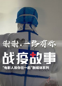 监管整治涉企违规收费北京农商行回应整改