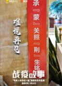 凤凰彩站_WWW.50000.COM
