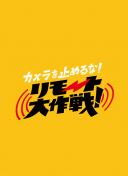 【视界】云南超美航拍!一眼望去,黄黄黄黄黄黄黄