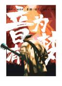 扶摇电视剧mp4免费