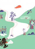 """""""云见光影""""中国电影博物馆"""
