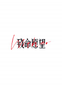 全球最佳真人平台_WWW.YING168.VIP