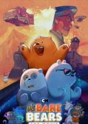咱們裸熊:電影版