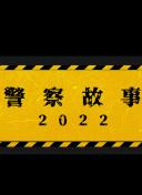 500电竞_WWW.2061984.COM