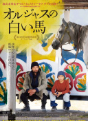为辣条正名!长沙辣条博物馆,每天接待近万名游客相关图片