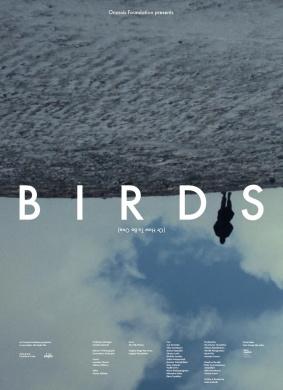 如何变成鸟