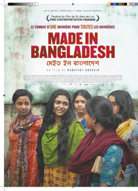 孟加拉制造
