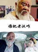 江苏快三反倍投_WWW.250996.COM