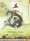 雷竞技官网|WWW.9041G.COM