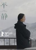 中国体育彩票官网app网站相关图片