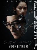 电影刘晓庆主演的电影 庆主部门当地调查发现药监