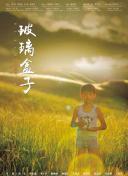 2000彩_WWW.2000VIP3.COM